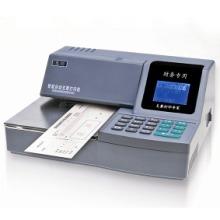 济南支票打印机批发,济南支票打印机价格,济南支票打印机直销