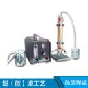 超微滤工艺设备供应商/报价厂家价格多少/超(微)滤工艺 超设备