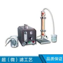 超(微)滤工艺超/微滤膜分离超/微过滤系统设备膜分离过滤水处理工艺批发
