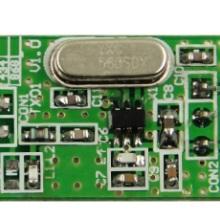 BF311无线发射模块 无线RF模块 无线发射模块大量供应