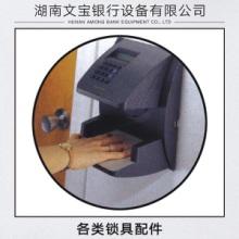 各类锁具配件 锁具配件把手 密码锁自动乱码器 锁具配件螺丝 锁具配件产品 精密锁具配件批发