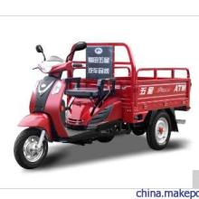 供应福田五星110ZH-7(ZG)正三轮摩托车助力三轮车报价福田摩托三轮车图片
