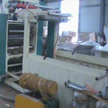 抽纸加工设备 抽纸机