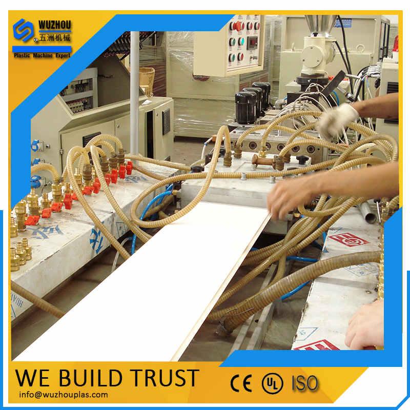 PVC吊顶天花板机器 200mm PVC吊顶天花板机器