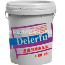 传动油 北京传动油价格,北京传动油供应商,北京传动油生产厂家