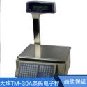 宜昌大华TM-30A条码电子秤 宜昌条码秤 宜昌条码电子称 宜昌标签打印秤