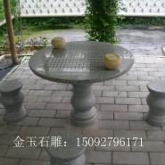 精品石桌图片