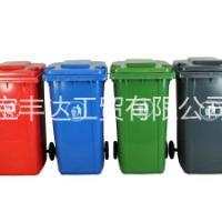 【厂家直销】 240L塑料垃圾桶 环卫垃圾桶 塑料垃圾桶
