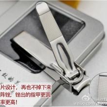 厂家直销 指甲剪不锈钢