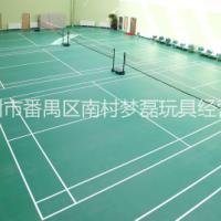 广州户外体育路径