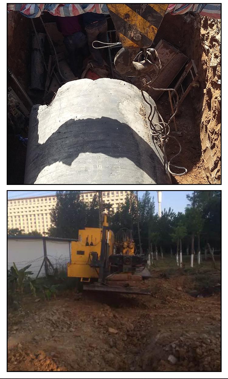 兰州永登县顶管施工,兰州非开挖工程,兰州顶管公司