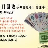 2000龙年纪念钞辨真伪图片