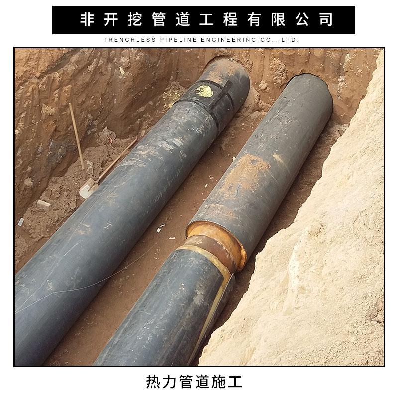 热力管道施工 保温管道铺设 非开挖顶管工程施工 非开挖顶管管道系统安装