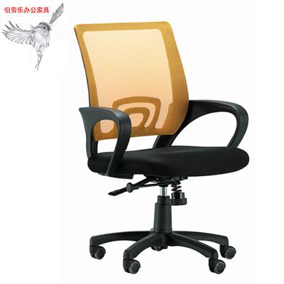 升降办公椅定制批发 办公椅厂家直销