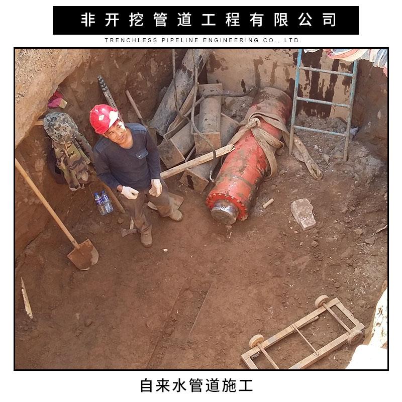 甘肃省酒泉市顶管施工,非开挖工程