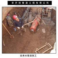 海西非开挖顶管施工工程