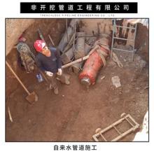 大丰非开挖顶管公司,专业兰州顶管施工队,顶管拉管施工视频