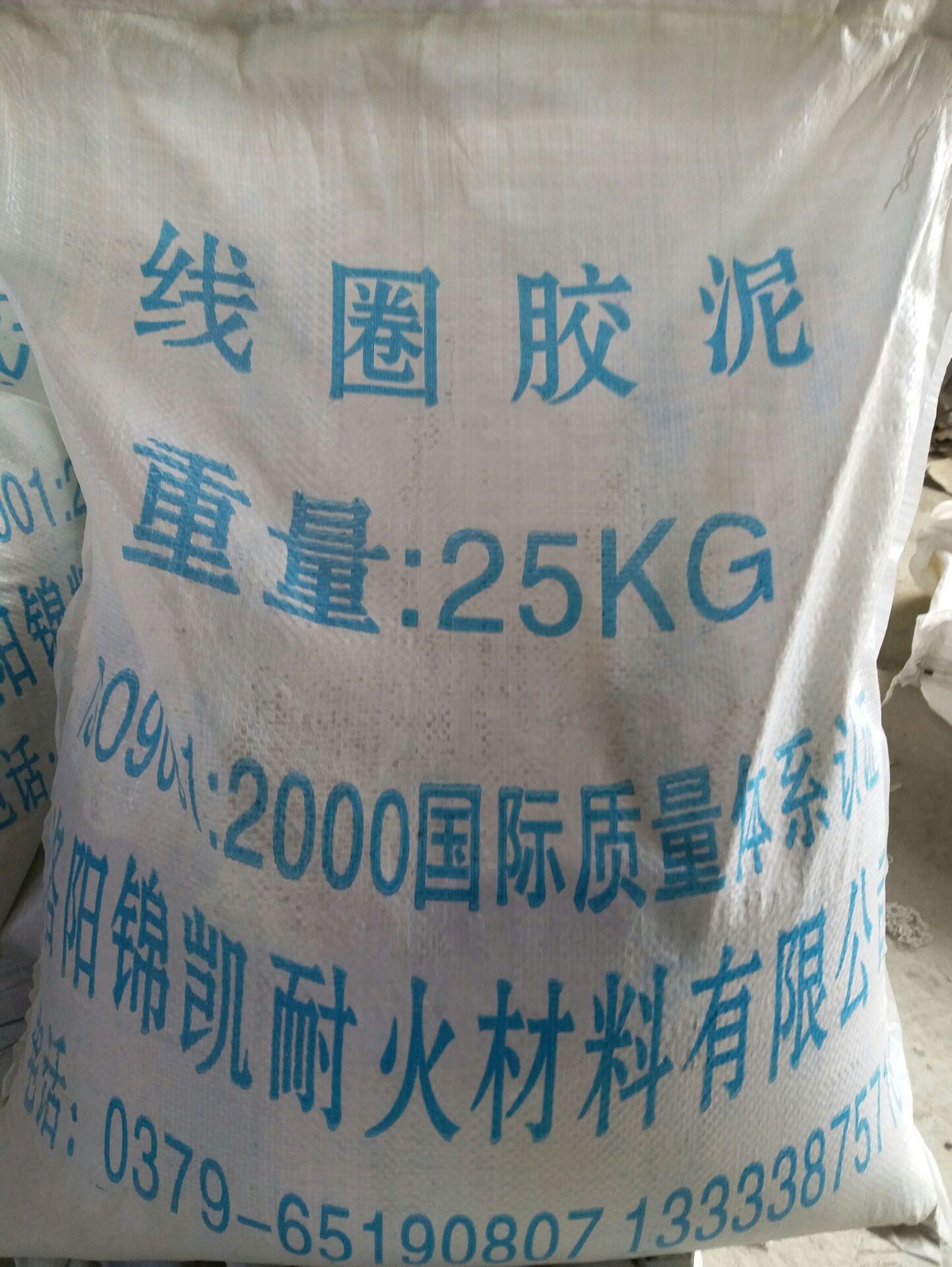 供应用于中频炉的中频炉线圈胶泥 中频电炉线圈胶泥