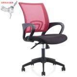 广州订做升降办公椅价格 升降办公椅定制批发 办公椅厂家直销