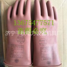 日本YS进口绝缘手套 日本YS进口绝缘手套-31批发