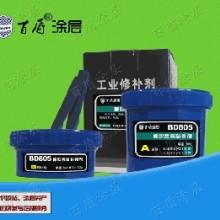 襄阳百盾BD805橡胶金属粘接剂