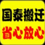 横岗空调移机、华南城工厂搬迁、华南城空调移机哪家正规