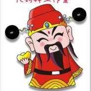 重庆九龙坡区鸡婆确实上门找服务_图片