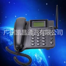 广州无线固定电话多少钱