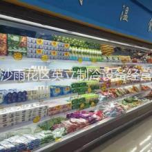 湖南超市冷藏柜 湖南超市保鲜柜 湖南超市设备