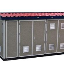 供应YB欧式箱式变压器,佛山不锈钢变压器电话,变压器制造商批发