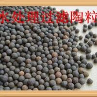 陶粒滤料元泉厂家批发出售 污水过滤 建筑填充 园林种植保湿生物种植陶粒