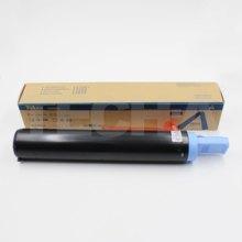 高端佳能G28粉盒 高端佳能T-G28粉盒IR2016 2318 2320 2025 2120J墨粉碳粉