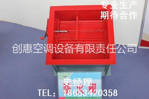 3C防火阀厂家(多图)