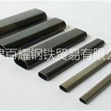 平椭圆管价格、平椭圆管生产厂家 、平椭圆管、椭圆管厂批发