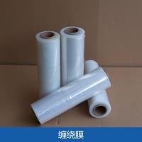 哈尔滨缠绕膜 pe塑料缠绕包装膜 拉伸缠绕膜 抗撕裂缠绕膜 包装用薄膜