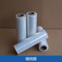 哈尔滨缠绕膜 pe塑料缠绕包装膜 拉伸缠绕膜 抗撕裂缠绕膜 包装用薄膜图片