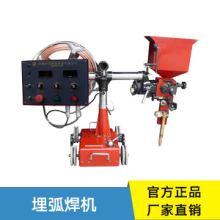 埋弧焊机 逆变直流埋弧焊机 全自动埋弧焊机 自动埋弧焊机 半自动埋弧焊机 埋弧焊交流焊接电源图片