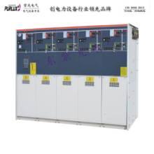 SF6充气柜SRM16-12全绝缘全密封充气柜厂家直销广东紫光电气