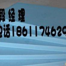 北京挤塑板生产厂家-挤塑板生产厂家北京挤塑板厂家直销批发