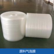 哈尔滨原料气泡膜图片