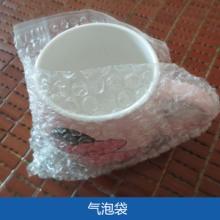 哈尔滨暖气片散热器包装气泡膜缠绕