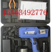 供应锂电池钢筋捆扎机优品优价图片