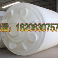 5吨塑料桶生产厂家,5吨塑料桶批发,5吨塑料桶价格,5吨塑料桶图