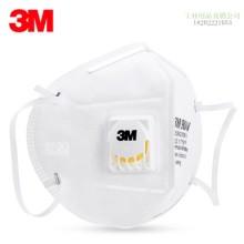 3M9001V颗粒物防护口罩