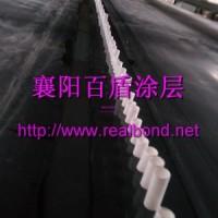 百盾BD938N液体耐磨橡胶涂层