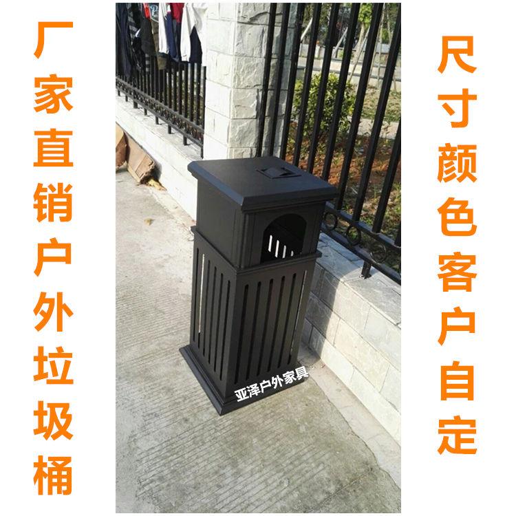 户外园林景观垃圾桶 分类垃圾桶