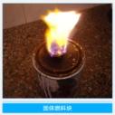 固体燃料块价格 果冻固体燃料 固体酒精蜡