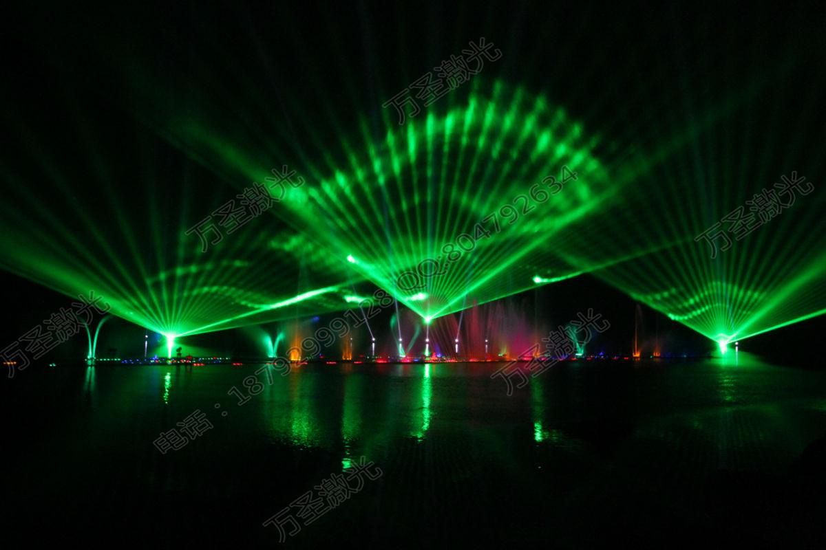 15W~40W喷泉水幕激光灯