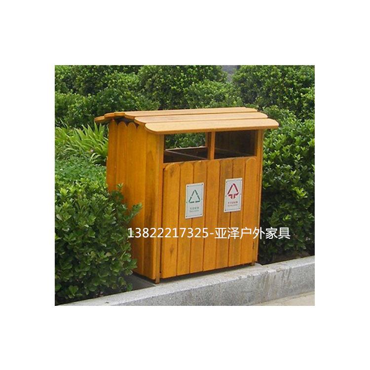 户外垃圾桶 木质分类垃圾桶