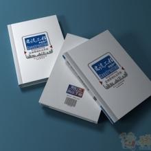 天津工具书专业印刷 天津工具书印刷高端工具书印刷工具书批发厂家